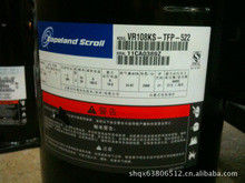 China Copeland VR Series Ac Copeland Scroll Compressor Vr108ks Tfp 522 supplier