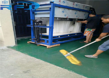 China 3 -10 Tons Industrial Ice Maker , Flake Ice Making Machine For Seawater Industry supplier