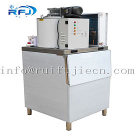 China 3 Ton Industrial Ice Making Machine Fresh Water 220V/1P/50Hz For Fishing Zone distributor