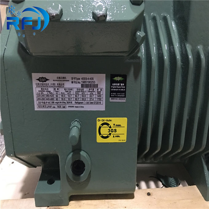 3hp Bitzezr Reciprocating Compressor , Manual Bitzer Refrigeration Compressor 2FES-3Y